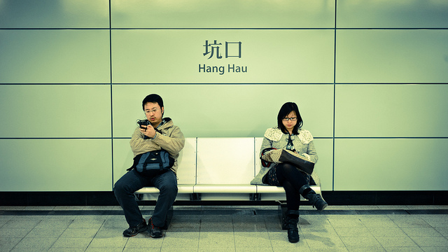 A Man and a Women- Vía flickr de Ding Yuin Shan - License (CC BY 2.0)